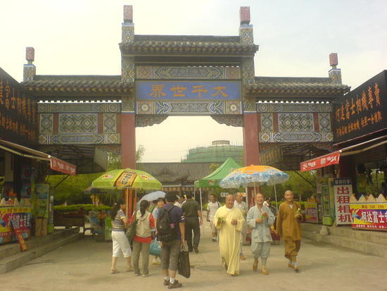 Luoyang White Horse Temple