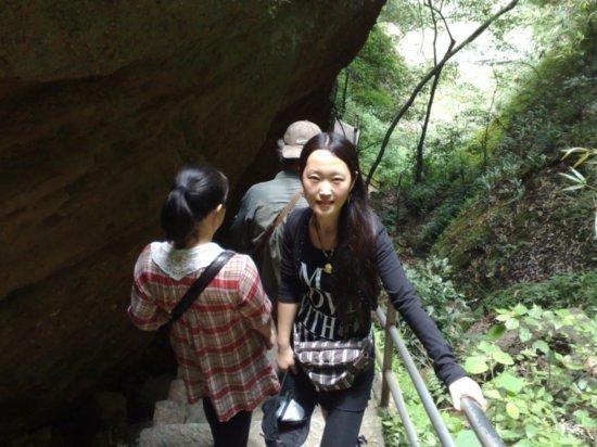 Taining Geo Park Adventure 18