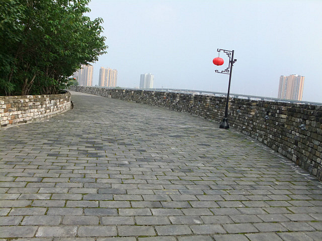The Zhonghua City Gate Adventure