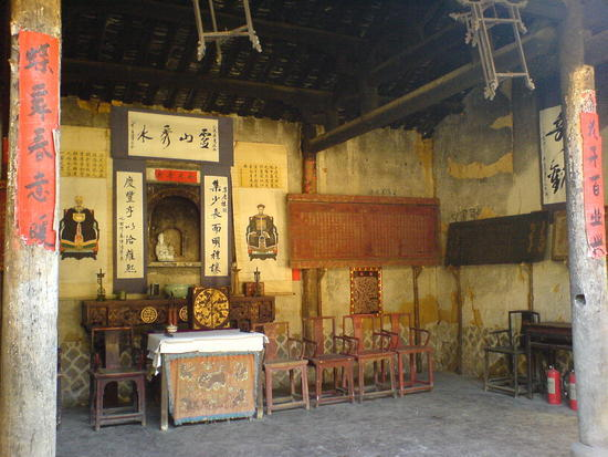 Chuxi Hakka Earth Building Group (15)