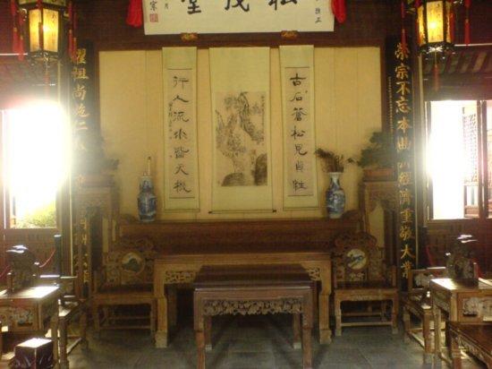Zhouzhuang Water Village 16