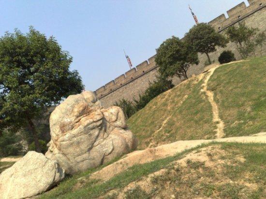 Xian Around The Wall Adventure II