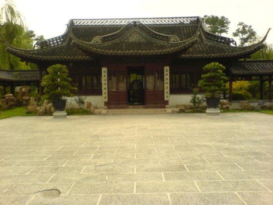 Yangzhou - Slender West Lake & Bonsai 26