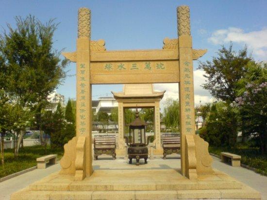 Zhouzhuang Water Village 19