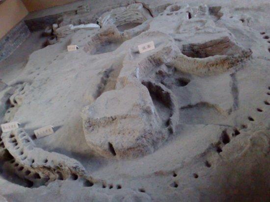 16-Banpo Neolithic Village