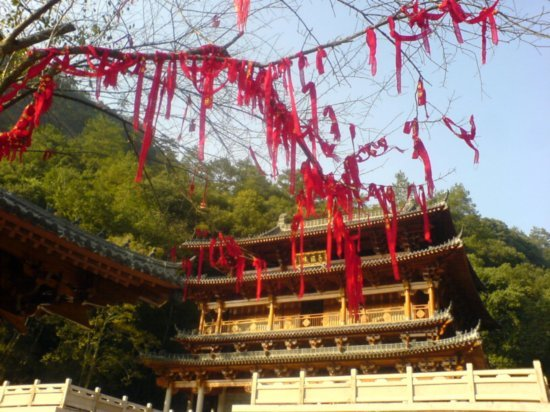 Wuyi Shan Day Two 4