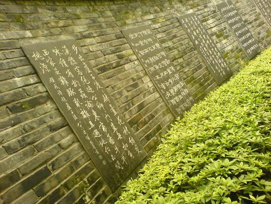 Shanghai City Temple Adventure (46)