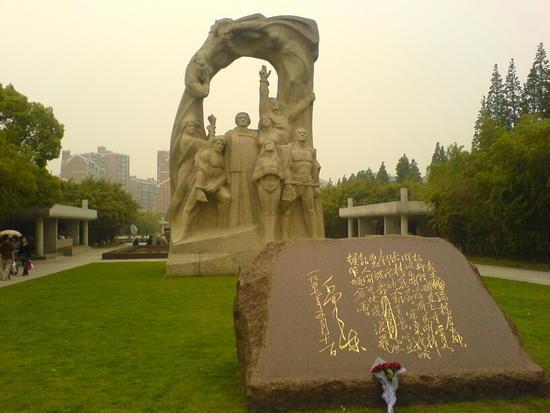 Shanghai City Temple Adventure (4)