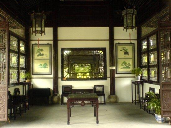 Yangzhou - Slender West Lake & Bonsai 20