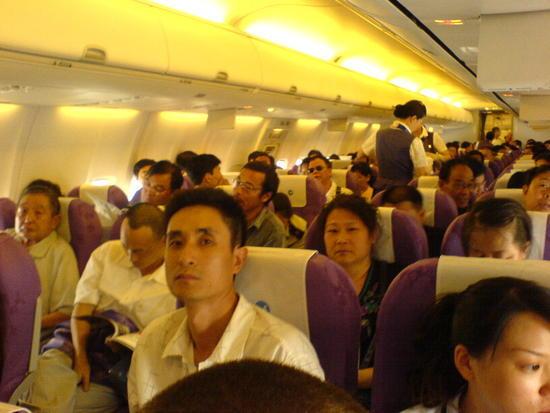 Off To Xian (7)