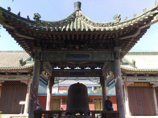 23-Haibao Ta & City Walk