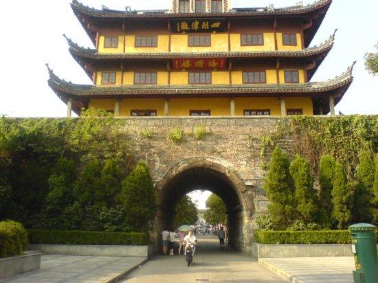 Ningbo City Walk 28