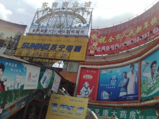 Last Beers N Noodles in Fujian Province 23