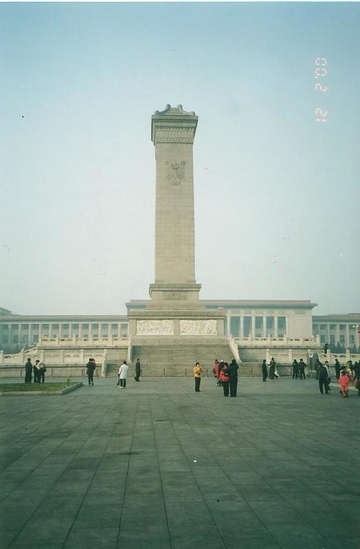 Tienamin Square & Forbidden City (5)