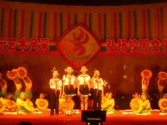 Shaowu City School Performance 02