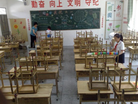 Childrens Day Classroom Fun 02