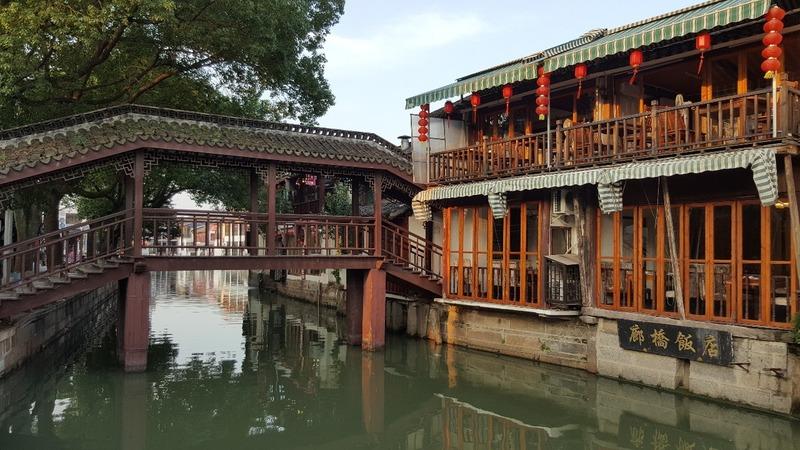 Zhujiajiao Walk For Tings Birthday