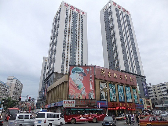 Changchun City Walk