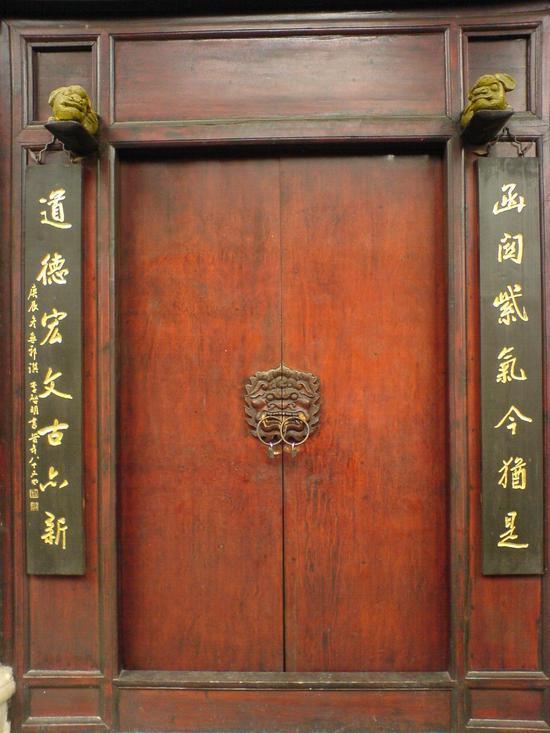 Qingcheng Shan (13)