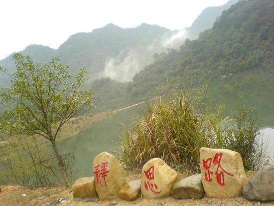 Sunchang - Eva & Huayang Shan (30)