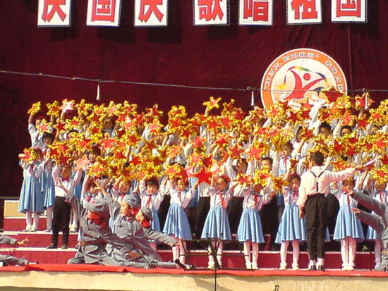 National Day Festival (14)