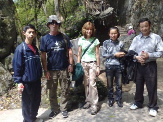 Yuhua Cave Adventure 15