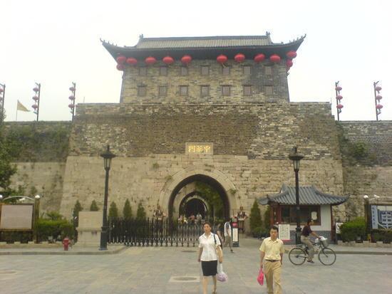 Nanjing - Zhongshan City Gate