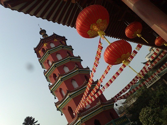 Foshan City Adventure