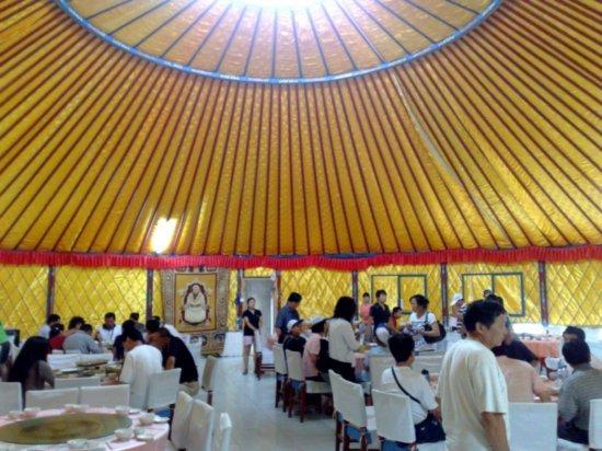32-Hohhot Desert Adventure