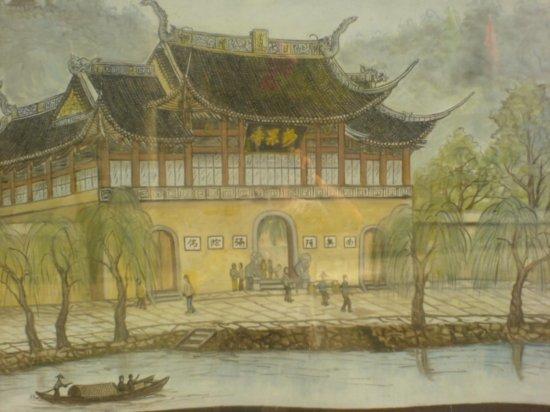Wenzhou City Walk 3