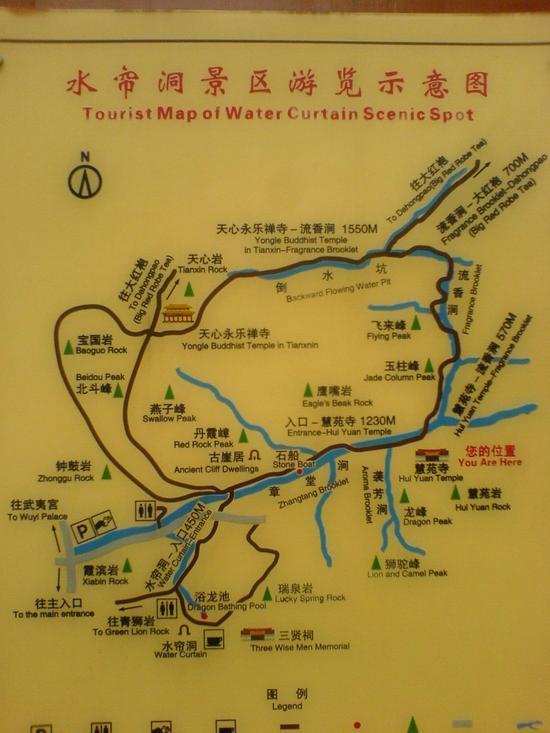 Wuyi Shan Details (1)