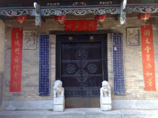 14-Xian Arts Corner Adventure