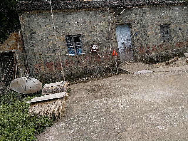 White Wash Village Adventures