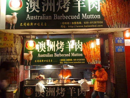 Aussie Consulate Misadventure