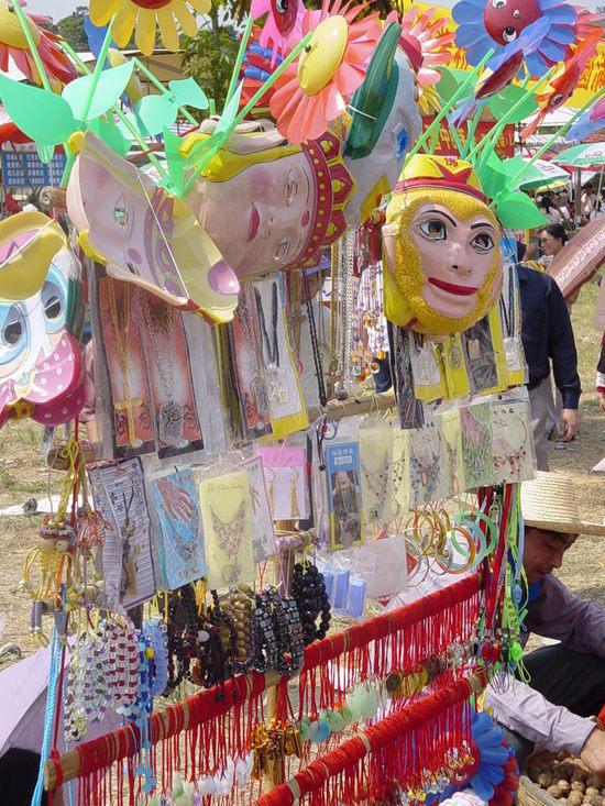 Gan Zhuang Shan Festival (44)