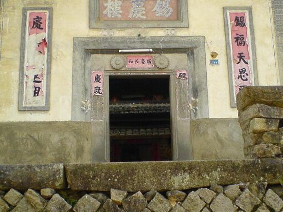 Chuxi Hakka Earth Building Group (25)