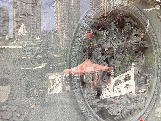 Guiyang City Adventure