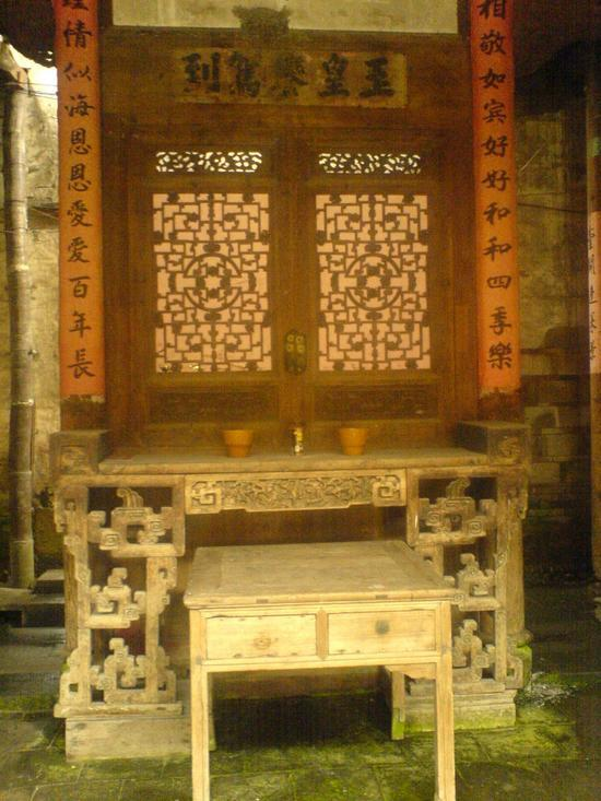 Ancient Heping Town (15)