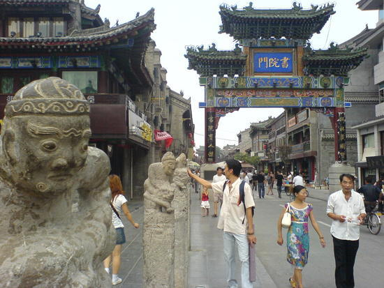 Xian North South East & West (54)