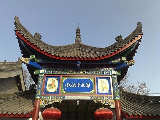Hanzhong Hantai Museum Adventure