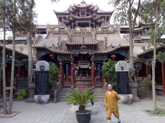 33-Gao High Temple