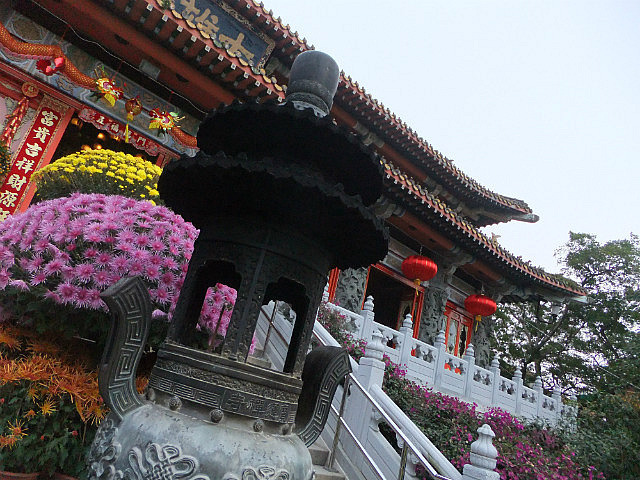 Lantau Island Adventure