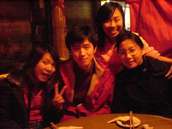 Sunchang - Eva & Huayang Shan (35)