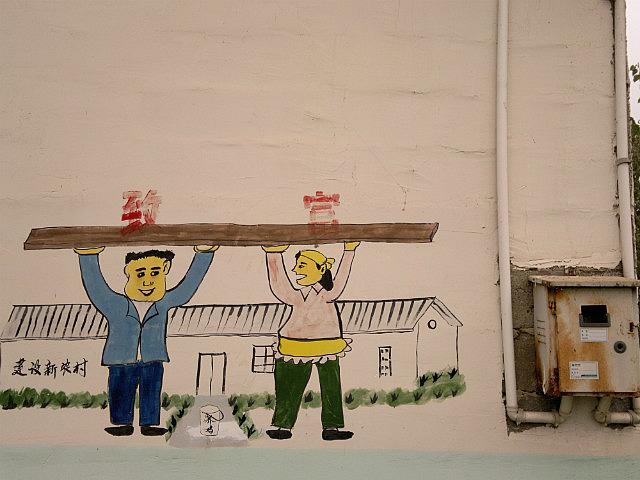 Cartoon Village Adventures