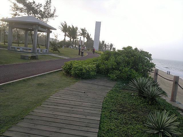Holiday Beach to Haikou Walk