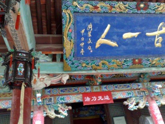 13-Wangs Court Yard & Zhang Bi Tunnels