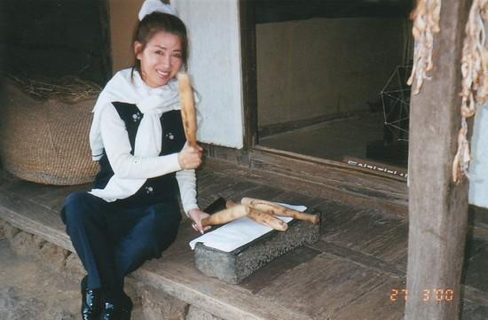 Cheju - Do