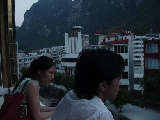 Ling Yun Adventure (1)