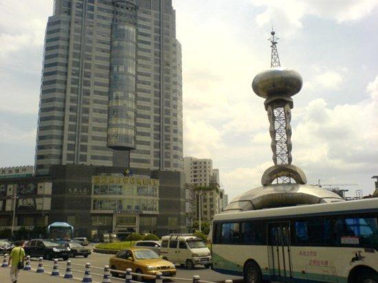 Wenzhou City 2
