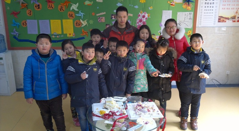This Is Goodbye HuaiAn & My Students